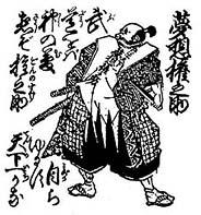 Gonnosuke